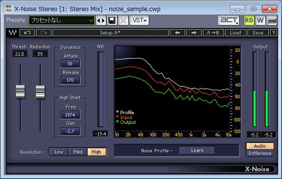 僕が普段使用しているノイズ・リダクション「Waves X-noize」